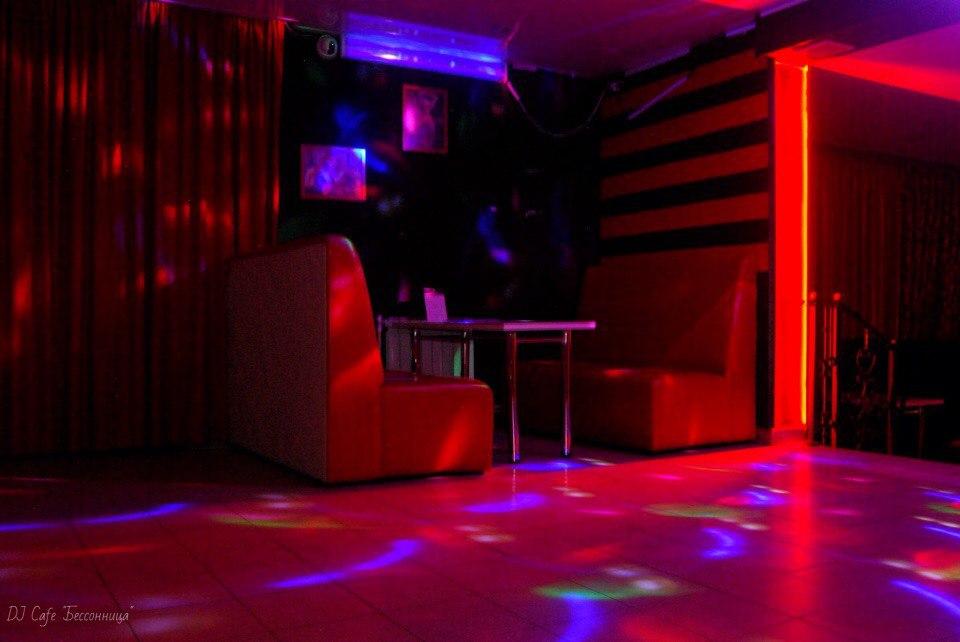 Ночной клуб казань 69 музыка ночных клубов москвы 2013