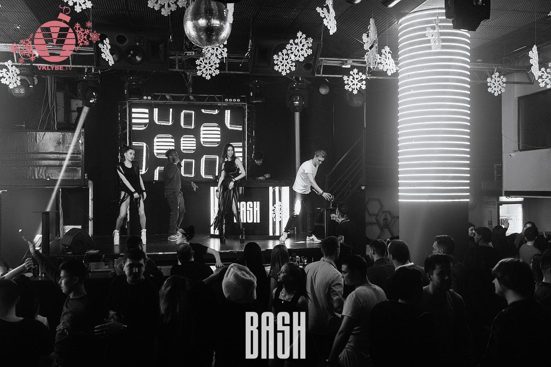 Ночной клуб баш дом клуб в москва