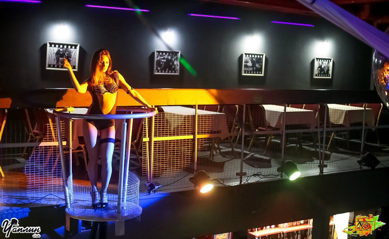 Ночной клуб на маркса фото из ночных клубов владимира