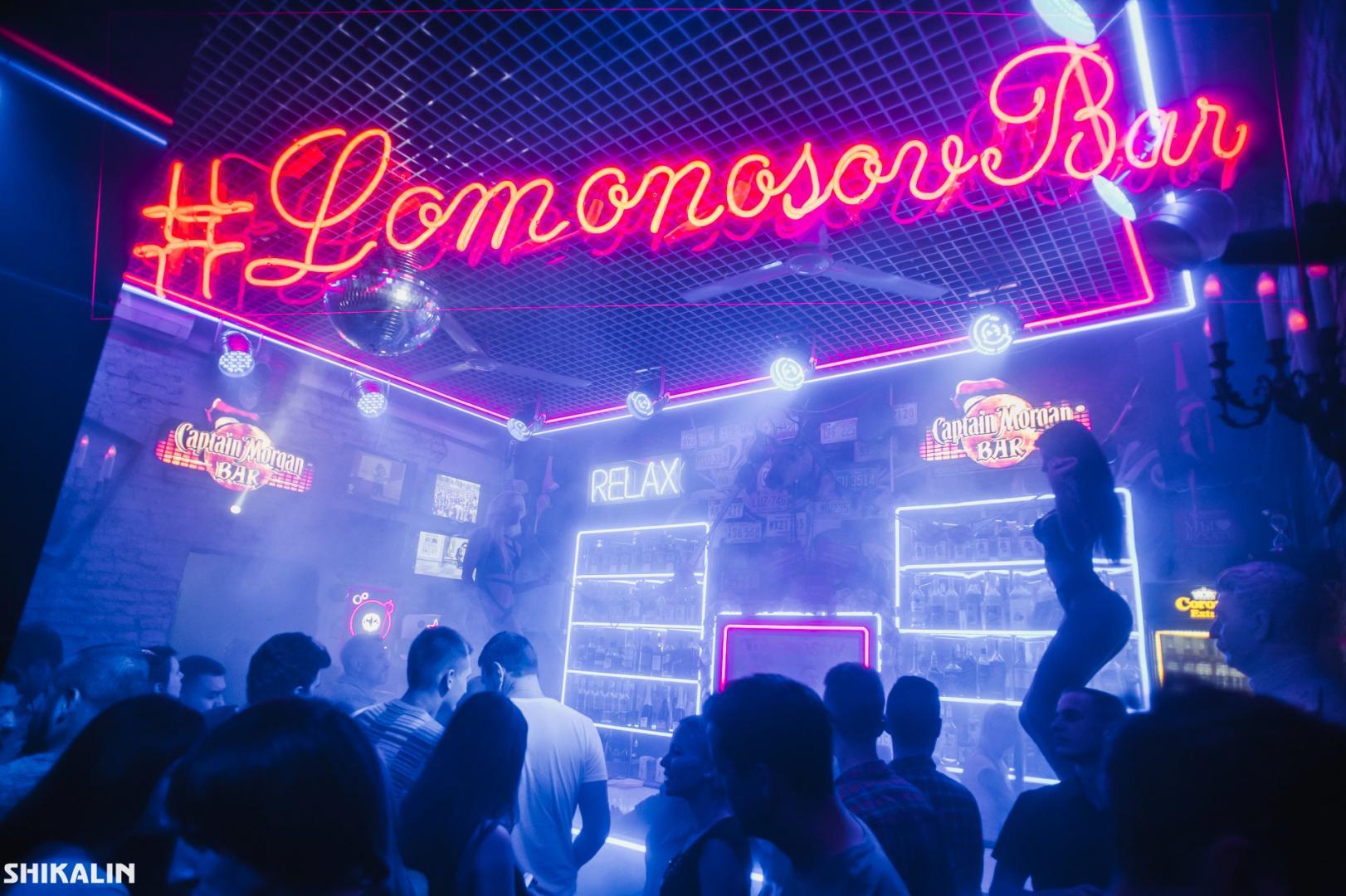 Ночные клубы спб рядом со мной ночной клуб стена в станице ленинградской