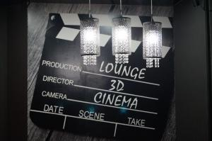 Антикафе «Lounge 3D Cinema»