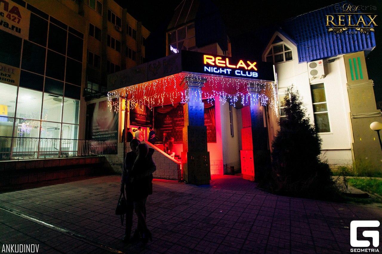 Ночные клубы чебоксары фото из клуба рай москва