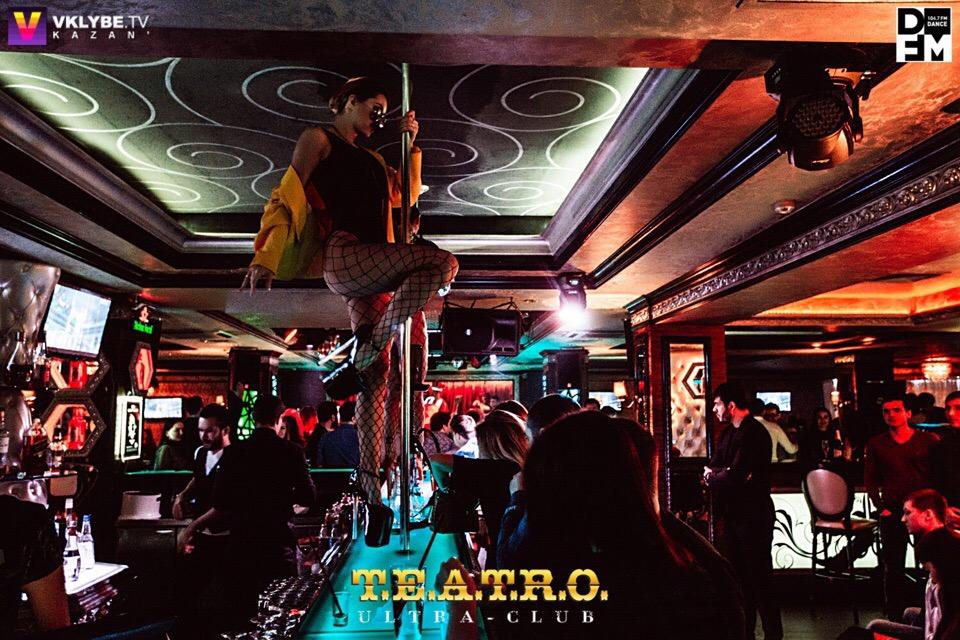 Ночной клуб фото театро работа москва клуб авито
