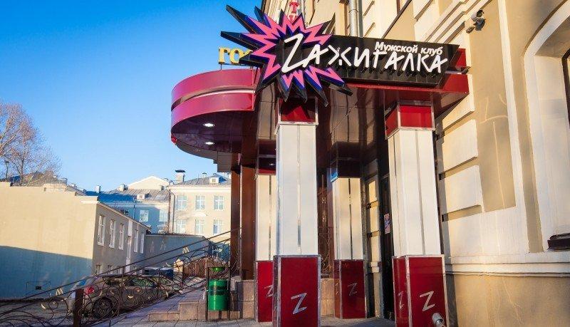 московская стрип клубы