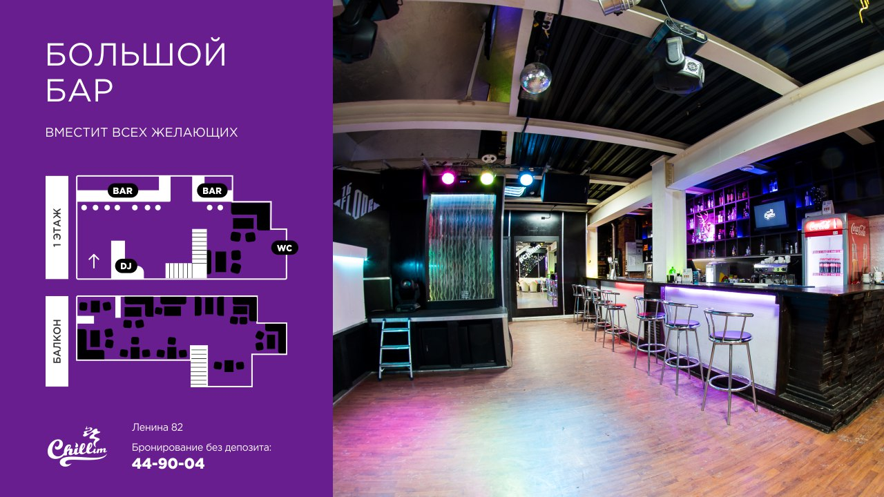 Ночные клубы к иров потанцевать в ночном клубе москва
