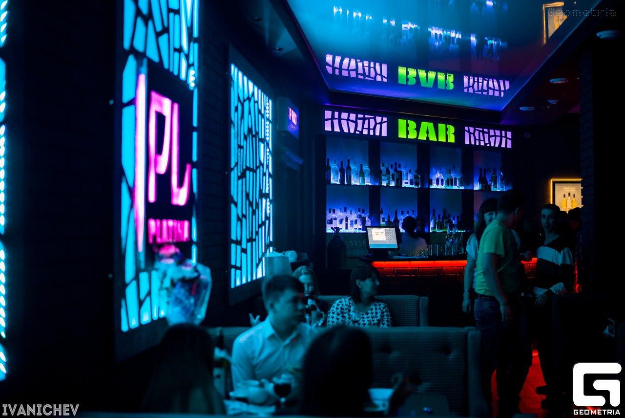 Ночной клуб танцы на стойках самый дорогой стриптиз клуб