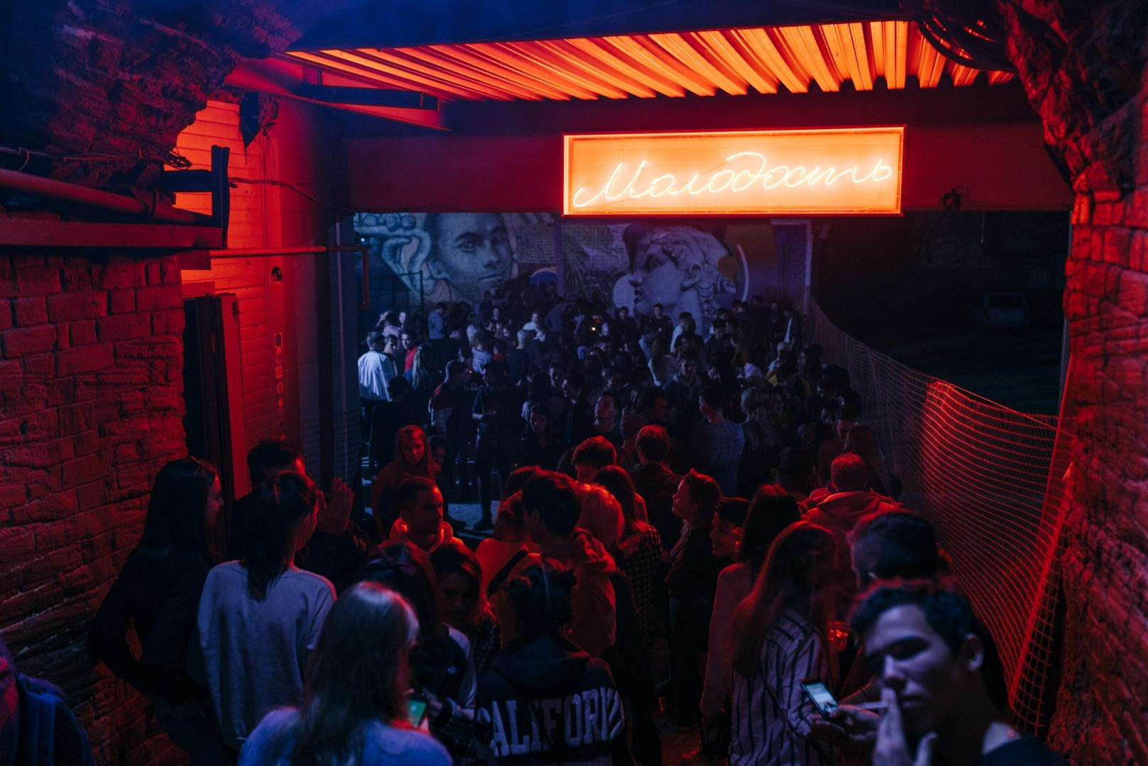 Профсоюзная ночной клуб аудиосистема для ночного клуба