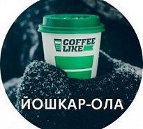 Кофейня «Coffee Like»
