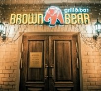 Бар «Brown Bear Grill»